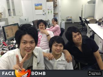 facebomb2_2