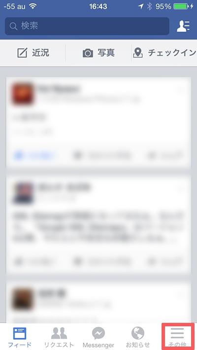 facebook feed_01