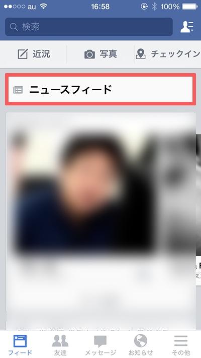 facebook feed_05