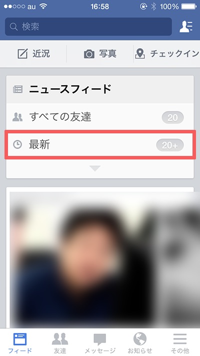 facebook feed_06