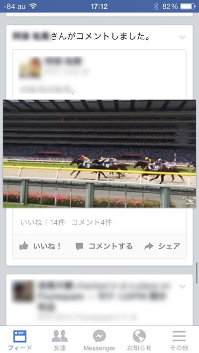 facebook movie 4