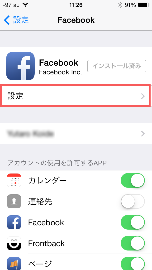 facebook movie_02