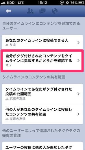 facebook_tag3