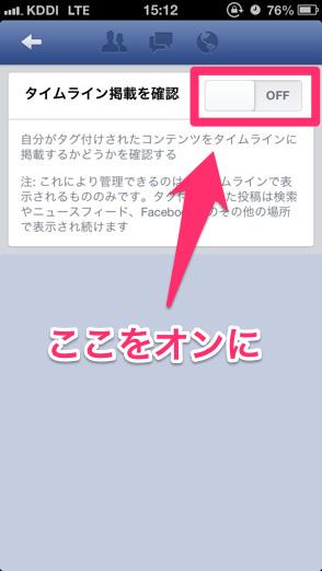facebook_tag4