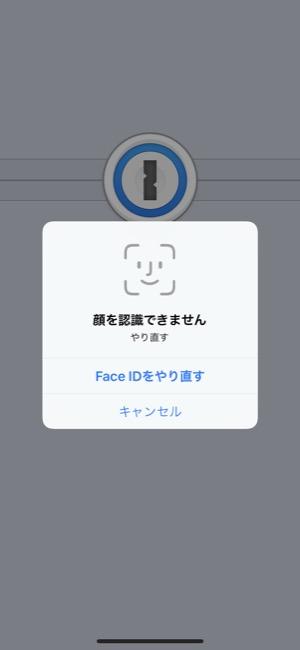 faceidretry_08