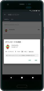 familylink_X3_01