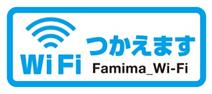 familymart2