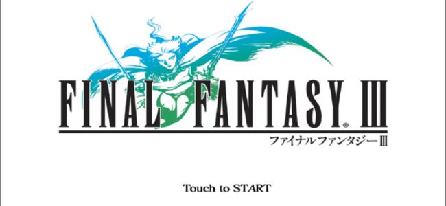 クリスタルに選ばれし者たちの壮大な物語。名作RPG「Final Fantasy III」