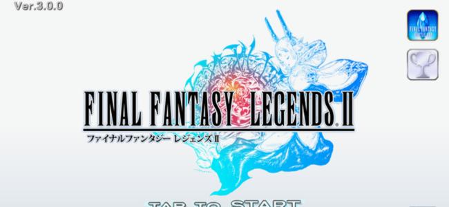 物語は新章へ。歴代シリーズのキャラクターと一緒に新たな冒険が今、始まる。「FINAL FANTASY LEGENDS II」