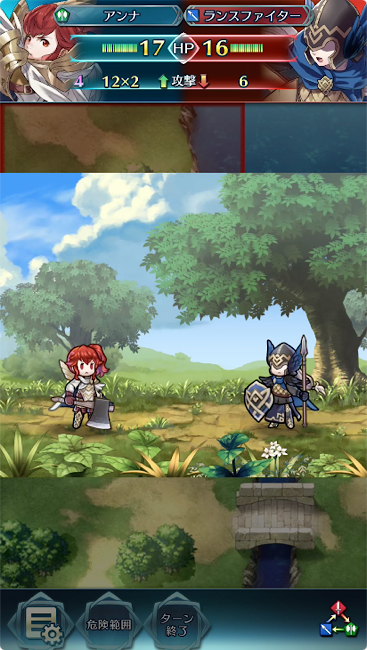 fireemblemheroes17