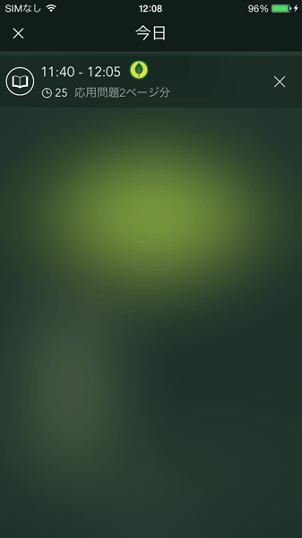 forestb