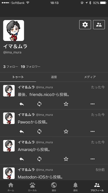 friendsnico03