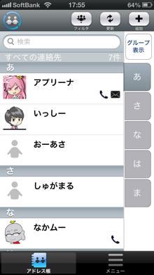 friendsnote1