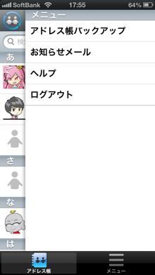 friendsnote2