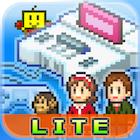自分だけのオリジナルゲームを作り出し、大ヒットメーカーを目指せ!「ゲーム発展国++Lite」