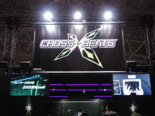gameshow003