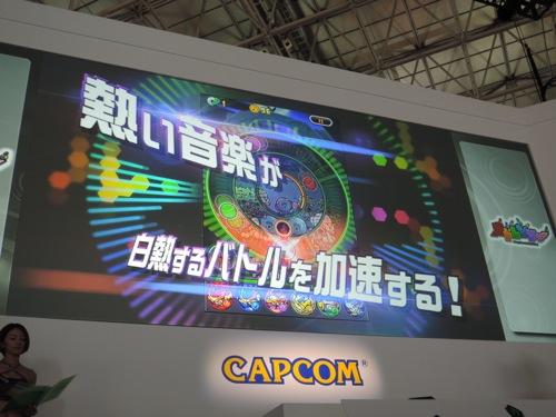 gameshow005