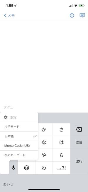 gboard03_02