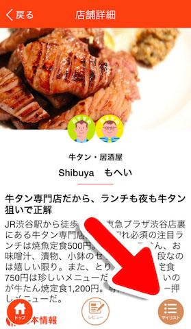 gensen_0003_04