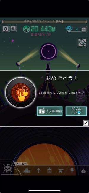 glooveplanet_04