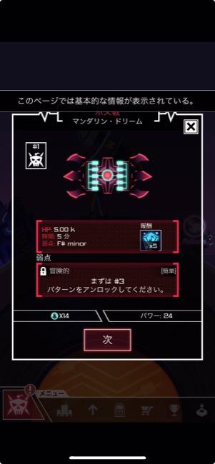 glooveplanet_12