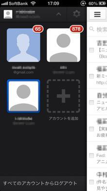gmail22