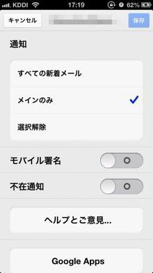 gmail34