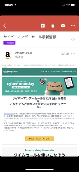gmail_01