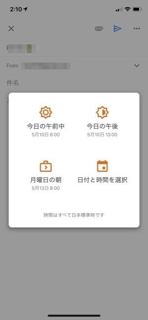gmail_02-2