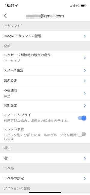 gmail_03-2