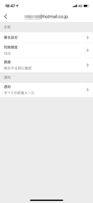 gmail_04-2