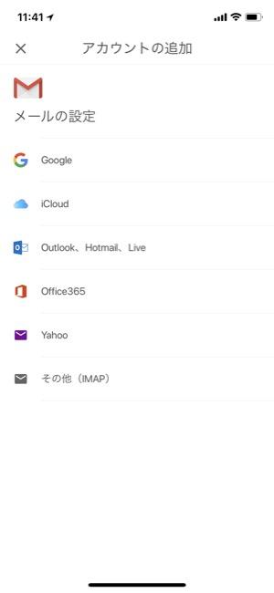 gmail_04