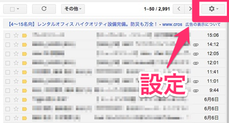 gmail_pc
