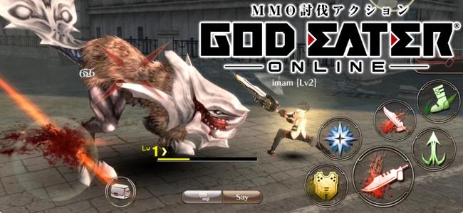 MMOになったことで世界観がよりリアルに。神を喰らう神速の3Dアクション「GOD EATER ONLINE」レビュー