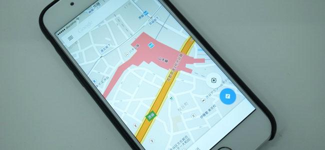 Google Mapsは片手でもカンタンに拡大・縮小できるの知ってました?