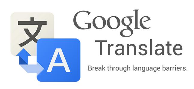 Google翻訳アプリにリアルタイム翻訳機能が追加されるらしい