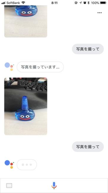googleAssistantcamera_01