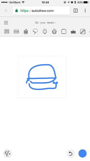 googleautodraw11