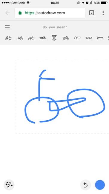 googleautodraw13