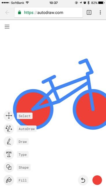 googleautodraw15