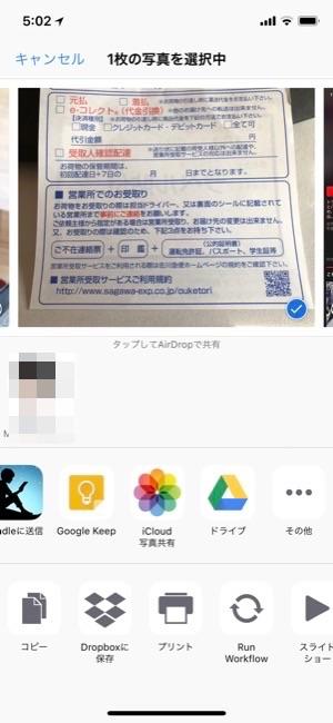 googled_01