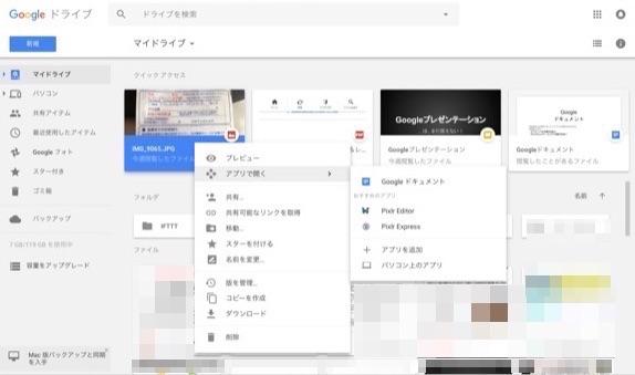 googled_06