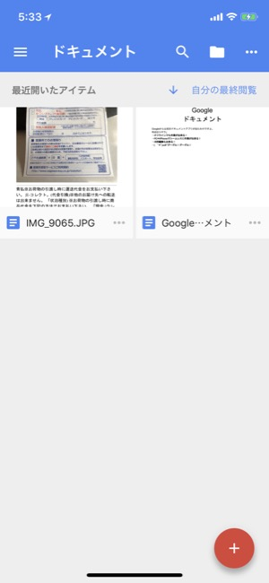 googled_09