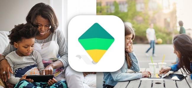 13歳未満の子供が親のアカウントと紐付けてGoogleアカウントを作れる「ファミリーリンク」が提供開始。アプリのダウンロードや使える時間を設定可能