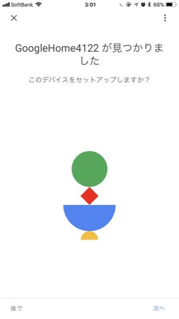 googlehomemini_14