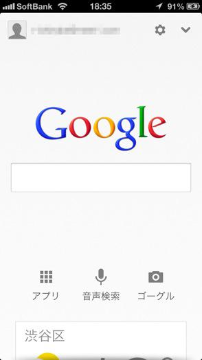googlekensaku31