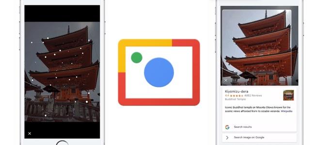 「Google フォト」アプリで「Google レンズ」機能が順次公開。撮影したものを読み取って情報を確認、内容に合わせた活用が可能