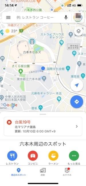 googlemap_01-2