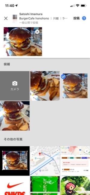 googlemap_04-2