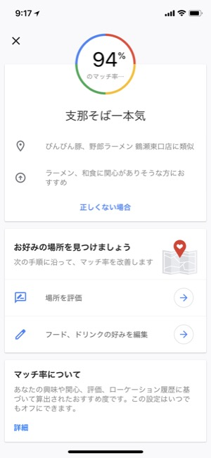 googlemap_04